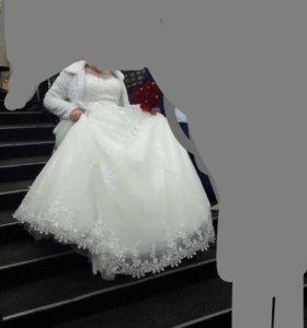 Свадебное платья!