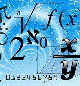 Репетиторство по алгебре