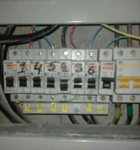 Электрик. Сварочные работы