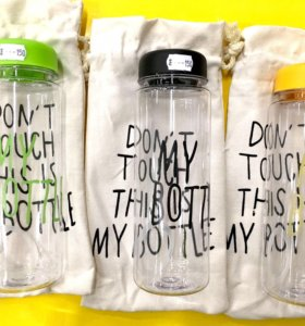 "Бутылка ""My bottle"" + чехол"