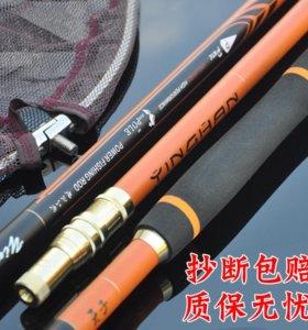 Великолепный подсачек 3м, ручка SVF карбон