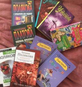 Книги Поляковой, устиновой, луганцевой, платовой