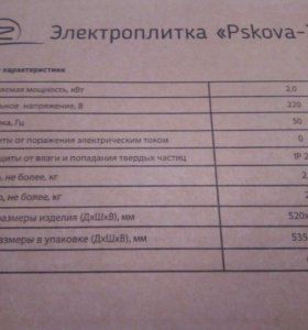 "Электроплитка ""Pskova-2"""