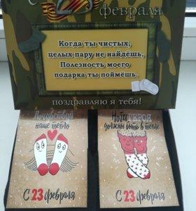Шокобокс для носков. Подарок на 23 февраля.