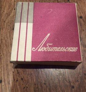 Пачка из под папирос СССР
