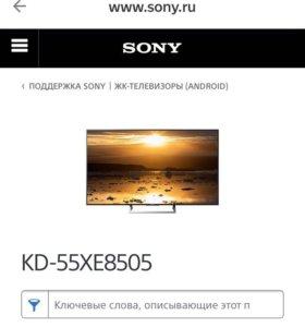 Sony 55XE8505