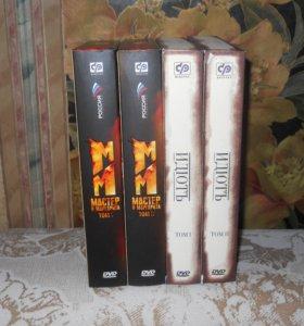 Лицензионные DVD диски ртр