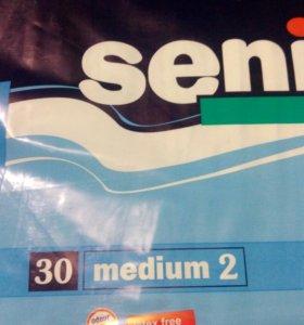 памперсы Seni для взрослых