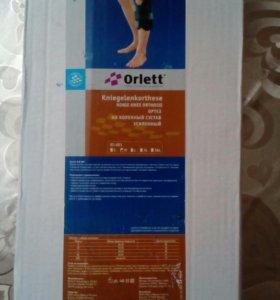 Orlett ортез на коленный сустав усиленный