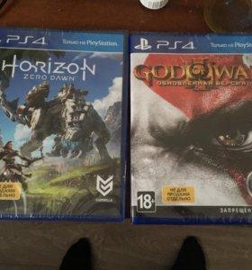 Horizon Zero Dawn ,God of War 3 обновленная версия