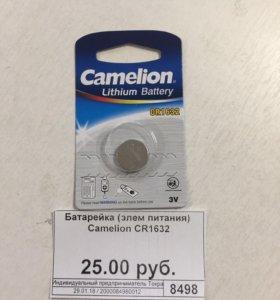 Батарейка Camelion табл 3W