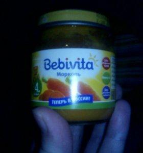 Пюре Бебевита морковь