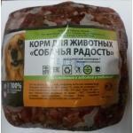 Мясо(Фарш) для собак