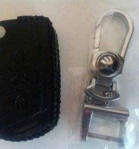 Чехол для ключа Skoda Octavia