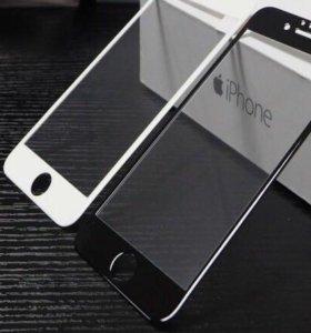 Защитные стекла 3D на iPhone 6s+,7,7+