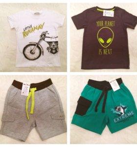Одежда на мальчика 3 года