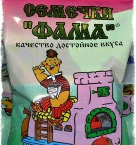 Семечки Фама с арахисом.