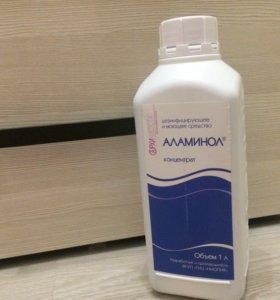 Аламинол (дезинфицирующее средство)