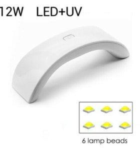 Led-лампа для ногтей 12Вт