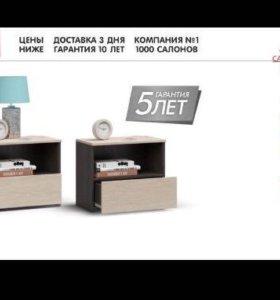 Тумба - 2 шт новые в упаковке из маг Много Мебели