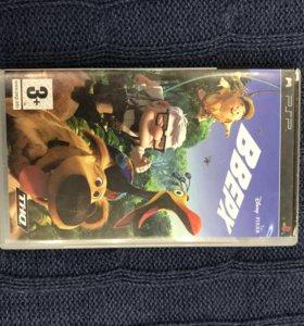 Игра на PSP «Вверх»