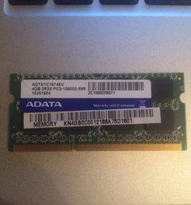 ADATA DDR3 4GB