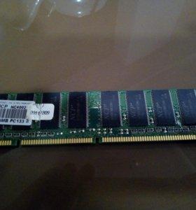 Оперативная память 256 MB PC133 NCP NC4002