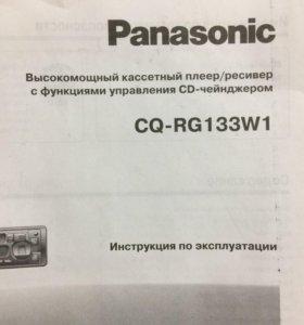 Магнитола кассетная автомобильная