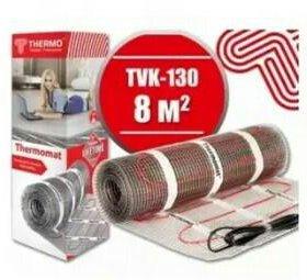 Нагревательный мат THERMO Thermomat tvk-130 8квм