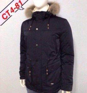 Куртка мужская, зимняя