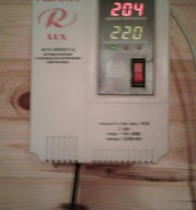 Автоматический стабилизатор напряжения электроный