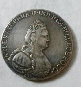 Копия монеты. Рубль1788 года.