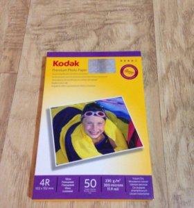 Фотобумага глянцевая Kodak