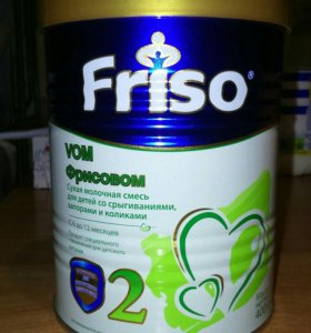 Фрисовом 2 от 6мес