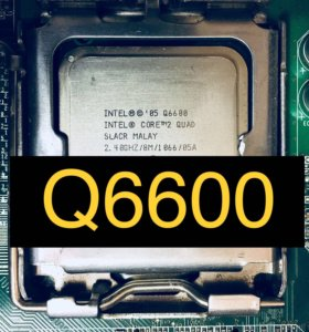 Q6600 (2,4 GHz, Intel Core 2 Quad, LGA 775)