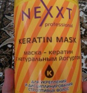 Маска-кератин с натуральным йогуртом 1000мл.