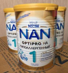 Nestle NAN optipro HA(гипоаллергенный) с рождения