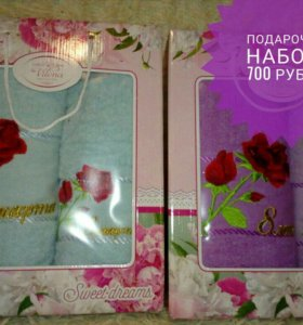 Подарочные наборы махровых полотенец