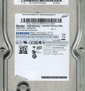 Жесткий диск HDD Samsung 160Gb HD161HJ