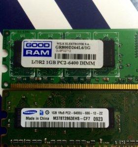 Оперативная памятьDDR2