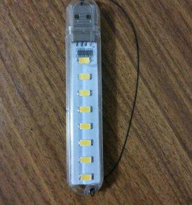 USB -светильник