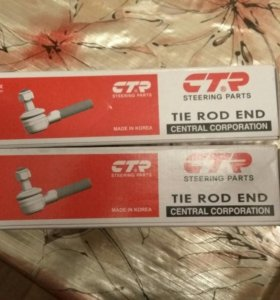 Рулевые наконечники-2шт CTR
