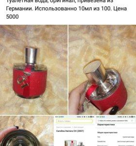Туалетная вода оригинал 100мл