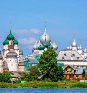 Тур по Золотому кольцу из Ростова на 1 мая