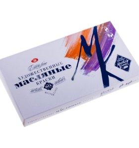 Краски масляные Мастер-Класс, 08 цветов, 18мл/туба