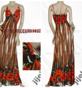 Платье в пол EVER - PRETTY Сарафан