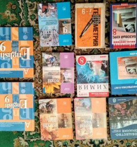 Учебники 6,7,8,9 класс