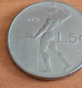 50 лир 1979г. Монета Италии.
