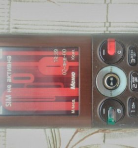 Sony Ericsson K630i Havanna Gold