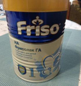 Friso НА Фрисолак НА 1 гипоаллергенный